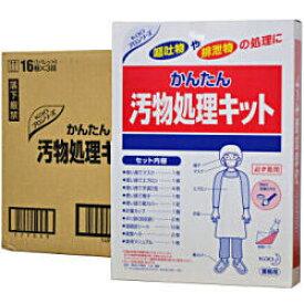 花王 かんたん汚物処理キット 6箱入/ケース