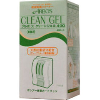 Strange Clean Gel For The Arbos Clean Gel Cartridge 400 Ml Toilet Seat Sanitization Cleaner Restroom Toilet Seat Sterilization Pdpeps Interior Chair Design Pdpepsorg