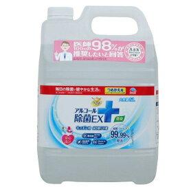らくハピ アルコール除菌EX 大容量 5L アース製薬 [ 除菌・消臭 ] 【北海道・沖縄・離島配送不可】