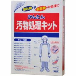 花王 かんたん汚物処理キット 嘔吐物処理セット 食中毒の二次感染防止に