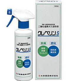 大幸薬品 クレベリンスプレー クレベリンS 300ml 細菌・カビを除菌 【北海道・沖縄・離島配送不可】