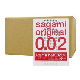 サガミオリジナル002 3個入り×60箱 ポリウレタン コンドーム うすい やわらかい 【北海道・沖縄・離島配送不可】