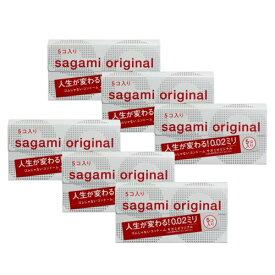 サガミオリジナル002 5個入×6箱 ポリウレタン コンドーム うすい やわらかい 【北海道・沖縄・離島配送不可】