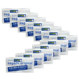 サガミオリジナル002 クイック 5個入×12箱 ポリウレタン コンドーム うすい やわらかい 【北海道・沖縄・離島配送不可】