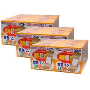 エルモ 救急バン Lサイズ 48枚入×30個 【北海道・沖縄・離島配送不可】