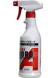 アルタンノロエース 500ml スプレー エタノール製剤・食品添加物 【北海道・沖縄・離島配送不可】