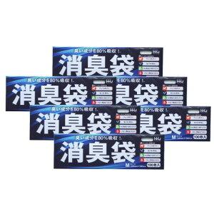 強力消臭 生ゴミ ペットのフン オムツの臭いを吸収 消臭袋 BOXタイプ 100枚×6箱 横230mm×縦380mm AS05 【北海道・沖縄・離島配送不可】