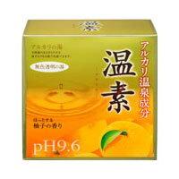 アース製薬 温素 柚子の香り 15包入 医薬部外品 美人の湯として有名なアルカリ湯質を科学した本格派入浴剤♪