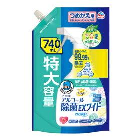 ヘルパータスケ らくハピ アルコール除菌EXワイド つめかえ 740ml アース製薬 [アルコール除菌剤]【介護用品】