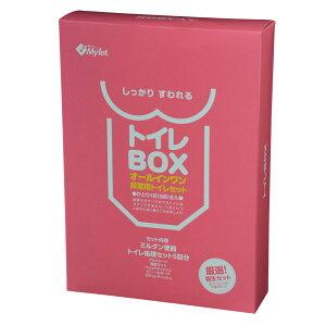 防災対策 トイレBOX オールインワン非常用トイレセット【北海道・沖縄・離島配送不可】