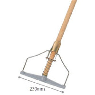 YAMAZAKI Corp. condor safety tough mop [MO380-000U-MB] ※It is impossible of return of goods※