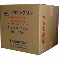 低食塩次亜塩素酸ナトリウム 東亜合成 アロンクリン 20kg[食品添加物]