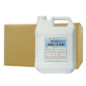 スマート 雨垂れ洗浄剤 4L×4本 環境対応型万能洗剤 【北海道・沖縄・離島配送不可】