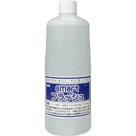 スマートフラッシュ 1L タイル 陶器 金属洗浄剤