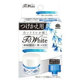 ToWhiteトワイト 液体クリーナー置くタイプ つけかえ エッセンシャルサボンの香り アース製薬 【北海道・沖縄・離島配送不可】