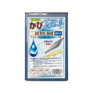 防カビ剤 撥水剤 かびZero[ カビゼロ ] 水性クリア 0.8L [ 屋内 屋外兼用 ] 【北海道・沖縄・離島配送不可】