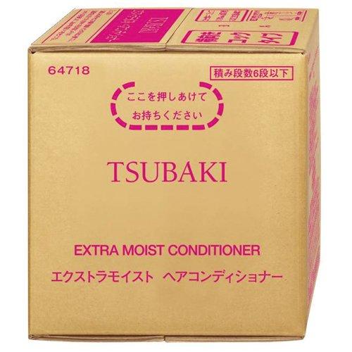 ツバキ[TSUBAKI] エクストラモイスト コンディショナー 10L[業務用] 資生堂【送料無料】