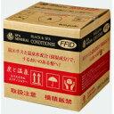 スパミネラル 炭コンディショナー 20L [詰替用]専用コック1個プレゼント♪【代引不可】【送料無料】