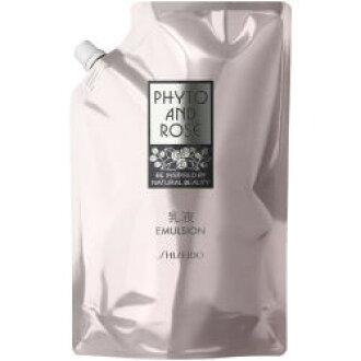 Shiseido フィトアンドローズエマルジョン [emulsion] 900 ml *6 [with 詰替容器 six]