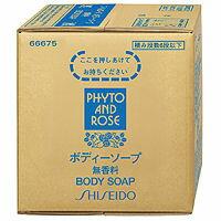 資生堂 フィト アンド ローズ ボディソープ 【無香料】 10L [専用コック付き]※空容器は付属しておりません。【送料無料】