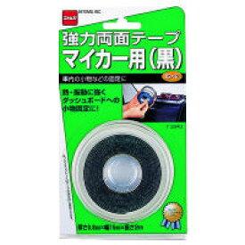ニトムズ 強力両面テープ マイカー用 T3840 15mm×2M【HD】
