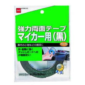 ニトムズ 強力両面テープ マイカー用 黒 T3850 15mm×5M【HD】