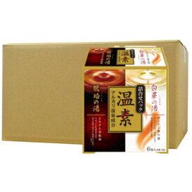 温素 琥珀の湯&白華の湯 詰合せパック×16個セット【医薬部外品】疲労回復 入浴剤