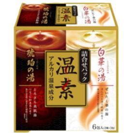 温素 琥珀の湯&白華の湯 詰合せパック【医薬部外品】疲労回復 入浴剤
