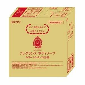 マシェリ フレグランス ボディソープ 10L 資生堂 [450ml容器×2本・専用コック付き] 【送料無料】
