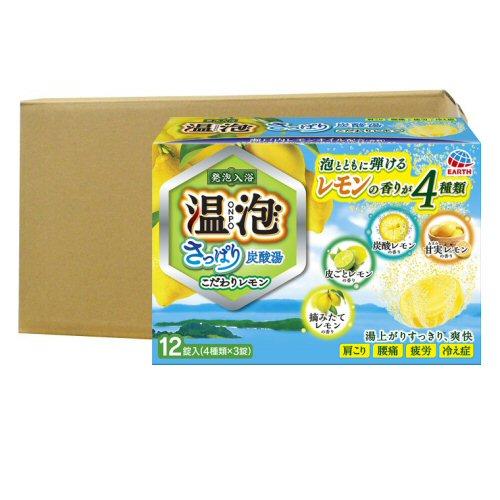 温泡 ONPO さっぱり炭酸湯 こだわりレモン 12錠入〈4種×3錠〉×16個 アース製薬