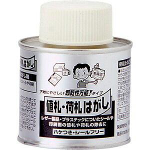 シールフリー 刷毛缶 100ml ワイエステック [HTRC 3] [シールはがし・のり除去剤] 【北海道・沖縄・離島配送不可】