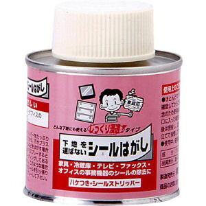 シールストリッパー 缶 100ml ワイエステック [HTRC 3] [シールはがし・のり除去剤] 【北海道・沖縄・離島配送不可】