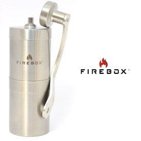 FIREBOX ファイヤーボックス Coffee Mill コーヒーミル 軽量 ハンディータイプ 粗さ調整可能 セラミック刃 アウトドア キャンプ BBQ バーベキュー コーヒー アイスコーヒー エスプレッソ コーヒーグラインダー