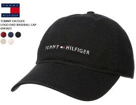 TOMMY HILFIGER トミー ヒルフィガー LOGO DAD BASEBALL CAP メンズ レディース 帽子 トミーヒルフィガー キャップ ベースボール キャップ レッド ネイビー ストーン ホワイト ブラック クリスタルローズ