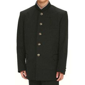 東レ ハイグレードブラック 学生服 上着 A体 完全日本製 アスリートスリム【AS-531】