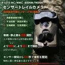 いのしし 対策 トレイルカメラ LtlAcorn 6310WMC 940NM ノーグロータイプ 赤外線センサーカメラ 高感度赤外線センサー 猪 イノシシ 鹿 猿...