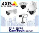 AXIS M2026-LE Mk II 固定ネットワークカメラ【新品】01049-001