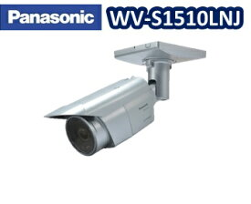 【在庫あり】WV-S1510 監視カメラ Panasonic i-pro エクストリーム 屋外ハウジング一体型ネットワークカメラ【新品】