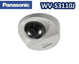 【在庫あり】WV-S3110J Panasonic HDネットワークカメラ-屋内対応-新製品【送料無料】パナソニック【新品】