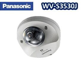 【在庫あり】WV-S3530J Panasonic フルHDネットワークカメラ-屋外対応-新製品-送料無料-パナソニック新品