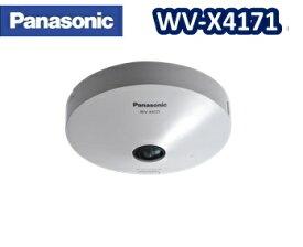 Panasonic 9M屋内-全方位ネットワークカメラ WV-X4171【送料無料】【新品】