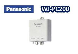 【在庫あり】WJ-PC200 パナソニック PoE給電機能付 同軸-LANコンバーター【カメラ側】【新品】【送料無料】【正規品】