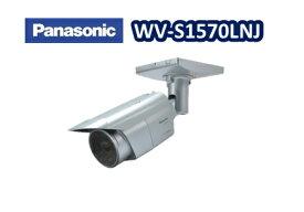 【在庫あり】WV-S1570LNJ パナソニック 4K 屋外ハウジング一体型ネットワークカメラ【送料無料 新品】 i-proエクストリーム