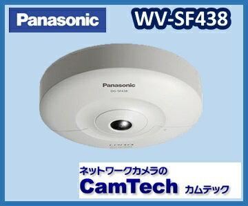 【生産完了】Panasonic 全方位ネットワークカメラ WV-SF438【送料無料】【新品】