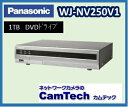Panasonic ネットワークディスクレコーダー WJ-NV250V1 【新品】