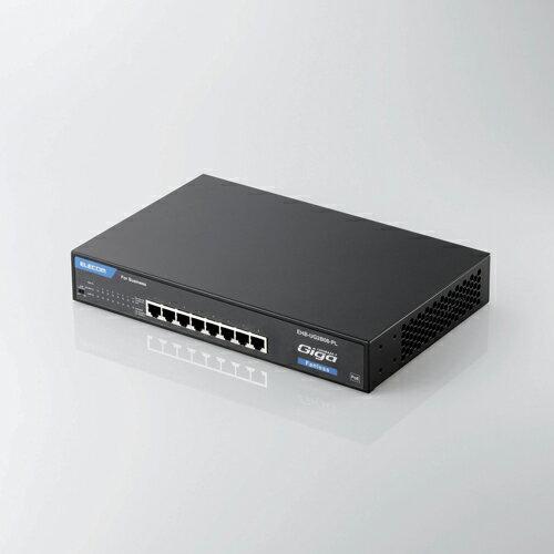 EHB-UG2B08-PL2【新品】ELECOM ギガビット1000BASE-T (8ポートPoE+)給電対応スイッチングハブ(IEEE802.3 af/at)