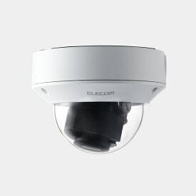 SCB-ED2M02【新品】ELECOM 電動可変焦点ドーム型フルHD(200万画素)ネットワークカメラ