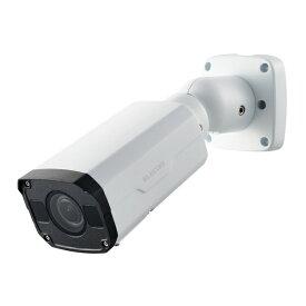 SCB-EB2M02【新品】ELECOM 電動可変焦点バレット型フルHD(200万画素)ネットワークカメラ