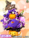 【正規代理店】◆キャンディブーケ◆ハロウィンカップ【あす楽対応_関東】【あす楽対応_甲信越】【あす楽対応_東海】…