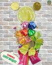 【正規販売店】◆キャンディブーケ◆ハッピースティック・イエロー【あす楽対応_関東】【あす楽対応_甲信越】【あす楽…
